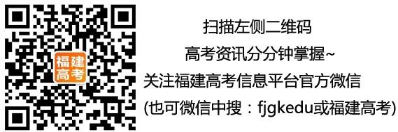 福建师范大学2017年艺术类专业招生简章